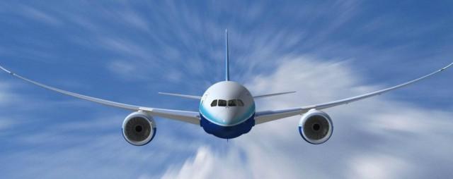 airplane-1024x407